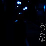 ブシロード、愛美が映画監督を務めるショートフィルム企画「かんぺきなおんな」を1月17日に公開