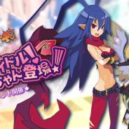 クローバーラボと日本一ソフト、『魔界ウォーズ』でイベント「最凶アイドル!ラハールちゃん登場!」を開催 新キャラピックアップガチャなども実施