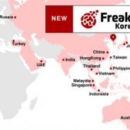 フリークアウトグループ、韓国子会社としてFreakOut Koreaを設立 クロスボーダーマーケティング事業を強化