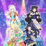 アニメ『キラッとプリ☆チャン』シーズン3の新ビジュアルが解禁! 新グループ「ゴーゴー!マスコッツ」ロゴも発表!