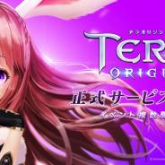 10月7日~10月11日の新作記事まとめ…『TERA ORIGIN』『剣が刻』『Z/X Code OverBoost』『ディズニープリンセス:マジェスティック・クエスト』