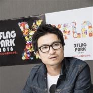 """【インタビュー】想像を超える""""驚き""""を生み出すことに拘り抜いた「XFLAG PARK2016」…創造の中核を担った『XFLAG ENTERTAINMENT』に迫る"""