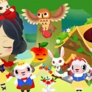 マーベラスAQL、『牧場物語 for dゲーム』の収穫祭イベントで「ひつじのしつじくん」とコラボ!