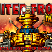 SNK、『METAL SLUG ATTACK』で共闘イベント第7弾「UNITED FRONT THE 7TH」を開催 「UNITED COIN」を集めて報酬を手に入れよう!