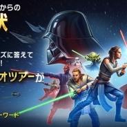 EA、ストラテジーRPG『スター・ウォーズ/銀河の英雄』にてクイズキャンペーン「マスター・オタクからの挑戦状」を開始