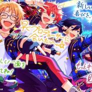 Happy Elements、『あんさんぶるスターズ!!Basic&Music』のリリースを3月15日に正式に決定!