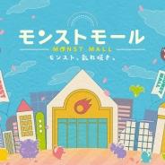 ミクシィXFLAGスタジオ、「モンストモール」をイオンモール京都桂川で4月22日・23日に開催!