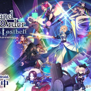 FGO PROJECT、『Fate/Grand Order』で8月14日13時よりメンテナンスを実施予定 期間限定イベント「見参! ラスベガス御前試合~水着剣豪七色勝負!」開始などのため
