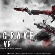 【PSVR】ガンアクションの傑作『GUNGRAVE VR』リリース
