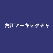 角川アーキテクチャ、2020年3月期の最終利益は3500万円…C2プレパラートの新コンテンツとPF事業、「艦これ」事業を運営する合弁会社