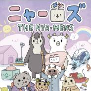 MAGI、雪山で遭難したネコたちが生き残りをかけて協力するボードゲーム『ニャーメンズ』を12月上旬に発売 ゲームマーケット2019秋で先行発売
