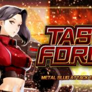 SNK、『METAL SLUG ATTACK』にてイベント「TASK FORCE 7th」を開催! SRユニット「モノアイズゲート」を手に入れよう