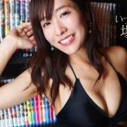 女優「麻衣阿」がネットカフェスタッフに 3DVRコンテンツがバーチャルゲートで先行配信