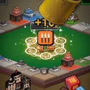 NHN Entertainment、新作アプリ『サイコロ三国志』Android版の事前登録を開始。全国のユーザーとリアルタイム対戦ができる戦略ボードゲーム