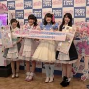 TVアニメ『キラッとプリ☆チャン』は4月よりTV東京系で放送開始 林鼓子さんと久保田未夢さんが主人公 OP曲は「Run Girls, Run!」が担当