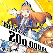 セガゲームス、1月22日より配信開始した『リボルバーズエイト』が20万DLを突破!