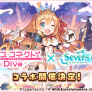 WithEntertainment、『セブンズストーリー』で7月24日から『プリンセスコネクト!Re:Dive』とのコラボを開催!