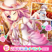 ポニーキャニオン、『Re:ステージ!プリズムステップ』で限定☆4キャラが登場するイベント「Do it!! MasqueradePARTY!!」を開催!