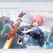ブシロード、『アサルトリリィ Last Bullet』のゲームシステムを初公開! アニメとリンクしたバトルRPGに! TVアニメも10月1日より放送決定!
