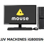 マウスコンピューター、Core i5-8400とGTX 1060を搭載したデスクトップPCを発売 119,800円(税別)から