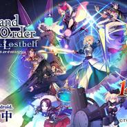 FGO PROJECT、『Fate/Grand Order』のアップデートを実施…幕間の物語キャンペーン第7弾や不具合修正、ゲームの改修など