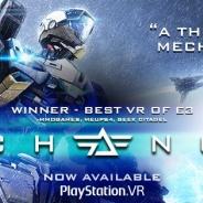【PSVR】巨大ロボアクション『Archangel』がリリース 新トレイラーも公開へ