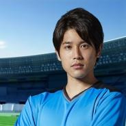バンナム、サッカーゲーム『ストライカースピリッツ』を配信開始! アンバサダー内田 篤人選手より配信記念メッセージが‼︎