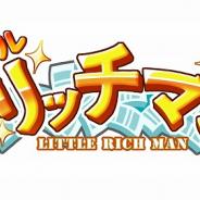 インゲーム、新作HTML5ゲーム「リトルリッチマン」の使用可能キャラクターを公開!
