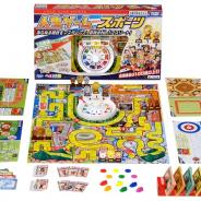 タカラトミー、アスリートとしての人生が体験できる「人生ゲーム スポーツ」を10月31日より発売