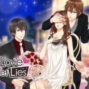 ボルテージ、48カ国で1位を獲得した人気英語翻訳版の第22弾『True Love Sweet Lies(真実の恋は甘い嘘から)』を配信開始