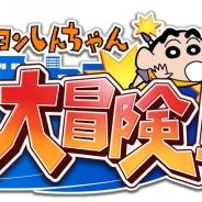 双葉社と浅草ゲームズ、『クレヨンしんちゃん 空飛ぶ!カスカベ大冒険!』を配信開始 Facebook連動で友達とスコアを競争も可能