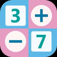 SAT-BOX、計算脳トレアプリ『ナンバーQ』を配信開始 答えから数式を導き出す計算パズルを楽しめる