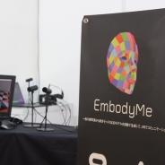 【TGS2017】VR空間で他のユーザーと交流できる「EmbodyMe」が出展…ブースの模様をレポート