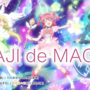 i-tron、『バトン=リレー』の劇中アニメのMVを公開中! 今回は「@MAGIA」の主題歌「MAJI de MAGIA」を紹介!