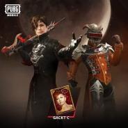 『PUBG MOBILE』でフェイスとヘアーと衣装スキンのセット「GACKT-Karma」や「GACKT C」ボイスカードが「GACKTクレートRE」で再登場