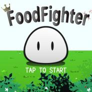 イーアールエス、食物連鎖の頂点を目指すアクションゲーム「FoodFighter」をカジュアルゲームポータル「ERSゲームス」でリリース!