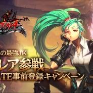 ゲームヴィルジャパン、『クリティカ ~天上の騎士団~』で新ジョブ「エクレア」を追加する大型アップデートの事前登録キャンペーンを実施