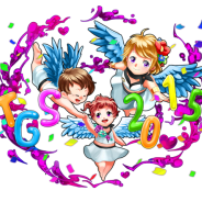 Wright Flyer Studios、『消滅都市』が「東京ゲームショウ2015」に出展決定 会場では「第2回 公式全国大会 TGS2015杯」を開催