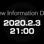 バンナムオンライン、『グラフィティスマッシュ』特報映像の視聴ページを公開! 今後のイベントに関する重要な情報を発表予定