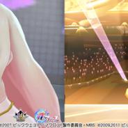 DeNA、『歌マクロス スマホDeカルチャー』キャラクター5人分の3Dモデル映像を公式YouTubeチャンネルで公開!