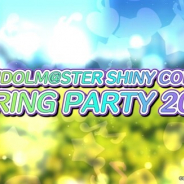 バンナム、「THE IDOLM@STER SHINY COLORS SPRING PARTY 2020」を開催中止
