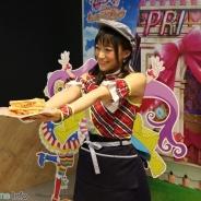 『プリパラ』コラボカフェが新宿バルト9に期間限定でオープン らぁら役演じる茜屋日海夏さんが一日店長に、オリジナルメニューも考案