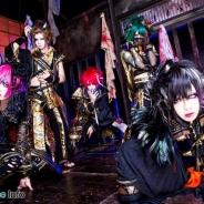 アクロディア、ビジュアル系ロックバンド「己龍」が登場する女性向け恋愛SLG『恋スル龍神サマ』を配信開始
