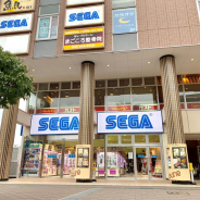 セガ エンタテインメント、『セガ センター南』をオープン