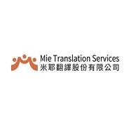 ミエトランスレーションサービスがTGS2019に出展…中国語ローカライズを紹介