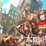 Origin Mood、日本風のMMORPG『太陽之都』を5月22日にリリース…香港セールスランキングで首位、台湾でも3位に