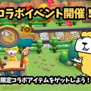 VOYAGE GAMES、『ポケットタウン』のコラボイベント第一弾としてタイ生まれの人気キャラクター「シューシープ」とのコラボを実施