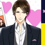 ボルテージ、読み物アプリ『100シーンの恋+ 』が日本最大規模の女性向け動画メディア「C CHANNEL」とコラボ企画を実施!