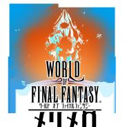 スクエニ、新作『ワールド オブ ファイナルファンタジーメリメロ』のリリース日を12月12日に決定! 事前登録者数50万人突破、Twitterキャンペーンも