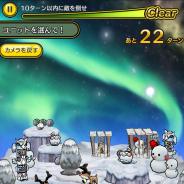 ジーピー・モバイル、ひっぱりアクションRPG『ストライクキングダム』にクリスマスイベント限定ワールド 「チィーゴ雪原」が登場
